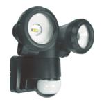 ELRO LT350512P 2-Kops LED 2x5W 800lm